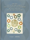 Vol. [V] Art of the Islamic World and Artistic Relationships between Poland and Islamic Countries, BEATA BIEDROŃSKA-SŁOTA, MAGDALENA GINTER-FROŁOW & JERZY MALINOWSKI (eds.)